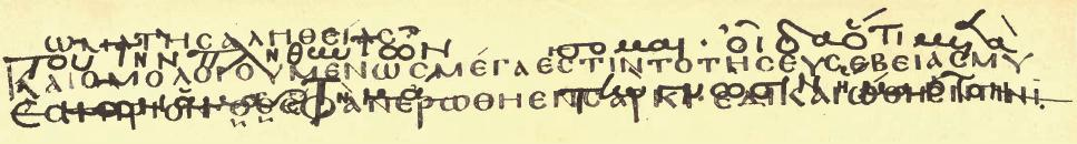 Facsimile with text of 1 Tim 3:15-16 in Codex Ephraemi