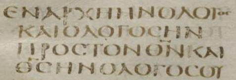 John 1:1 in the Greek Codex Sinaiticus