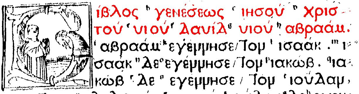 Matthew 1:1 in Greek in the 1514 Complutensian Polyglot