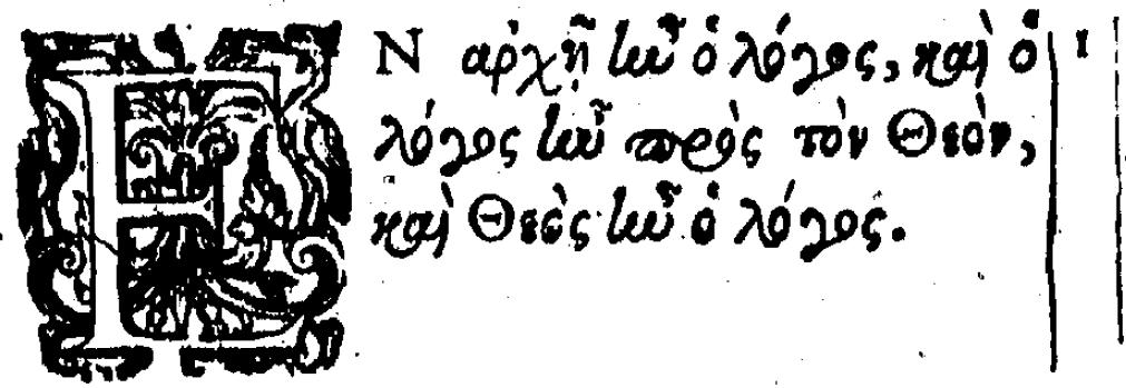 John 1:1 in the Beza's 1598 Greek New Testament