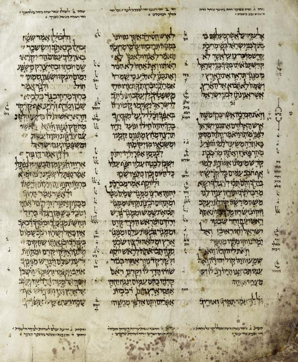 A page from the Aleppo Codex, showing the extensive marginal annotations.