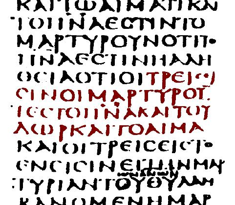 "Excerpt from Codex Sinaiticus including 1 John 5:7–9. It lacks the Comma Johanneum. The purple-coloured text says: ""There are three witness bearers, the Spirit and the water and the blood""."
