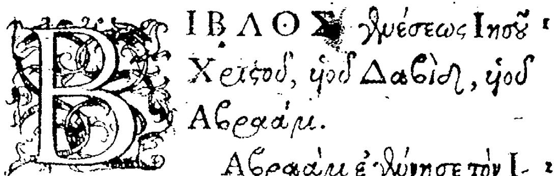 Matthew 1:1 in Beza's 1565 Greek New Testament