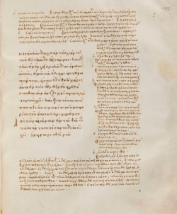Ephesians 3:9 in Greek in the 11th century minuscule 2817 [6]