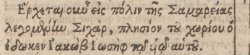 John 4:5 in Beza's 1598 Greek New Testament