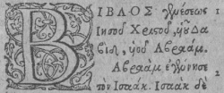 Matthew 1:1 in Beza's 1567 Greek New Testament