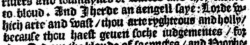 Revelation 16:5 in Tyndale's 1535 Middleburch imprint