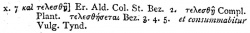 Revelation 10:7 in Scrivener's 1881 Appendix at the end of his 1881 Greek New Testament
