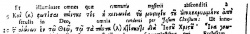 Greek at Ephesians 3:9 in Brian Walton's 1657 Polyglot