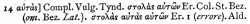 Revelation 7:14 in Scrivener's 1881 Appendix at the end of his 1881 Greek New Testament