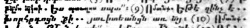 Footnotes at Ephesians 3:9 in the 1805 Armenian Zohrab Bible New Testament