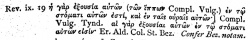 Revelation 9:19 in Scrivener's 1881 Appendix at the end of his 1881 Greek New Testament