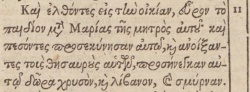 Matthew 2:11 in Beza's 1598 Greek New Testament