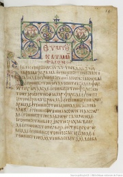 Codex Cyprius. Gospel of Matthew.