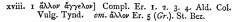 Revelation 18:1 in Scrivener's 1881 Appendix at the end of his 1881 Greek New Testament