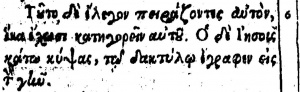 John 8:6 in Beza's 1598 Greek New Testament