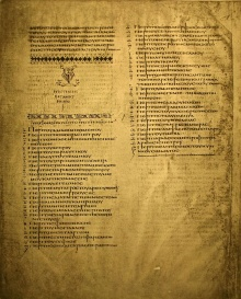 List of κεφάλαια to the Gospel of Mark