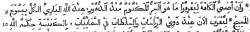 Arabic at Ephesians 3:9 in Brian Walton's 1657 Polyglot